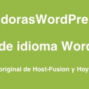 Pildoras WordPress 2