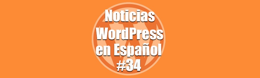 Como usar el widget de imagen en WordPress 4.8