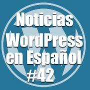 ¿Qué versión de php es recomendable para WordPress?
